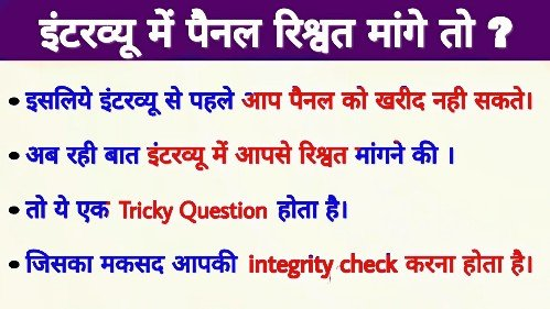 upsc interview, upsc interview question, upsc interview question and answer, upsc interview question in hindi, upsc interview real question, ias interview, ias interview question, ias interview question and answer, ias interview question in hindi, ias interview real question,  upsc interview questions, upsc interview video, upsc interview 2018, upsc interview marks, upsc interview 2019, upsc interview date 2018-19, upsc interview quora, upsc interview questions of toppers, ias interview questions 2018, ias interview questions and answers 2019, ias interview questions 2017, funny ias interview questions, ias interview questions quora, upsc interview questions political science, most brilliant ias questions,