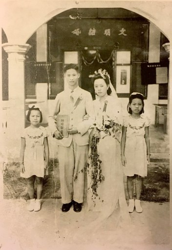 Lau Ah Kok and Lim Kui Eng first met on their wedding day in 1949. Photo: Courtesy of the Lau Family