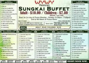 WYWY Restaurant