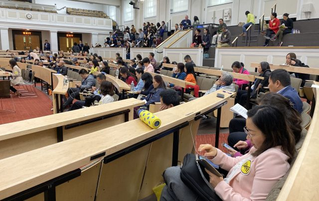 Members of the public testified at the State House last week on a new bill that would require state agencies to collect more detailed data on individuals. Photo by Alexa Gagosz.