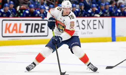 NHL DFS DraftKings Ice Picks November 19th, 2019
