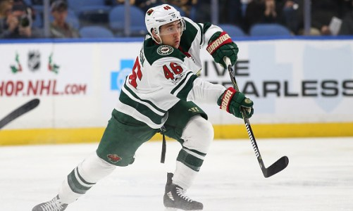 NHL DFS DraftKings Ice Picks December 3rd, 2019