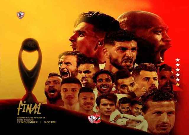 Zamalek vs Al Ahly Live Stream, Lineup, Where to Watch CAF Champions League Final