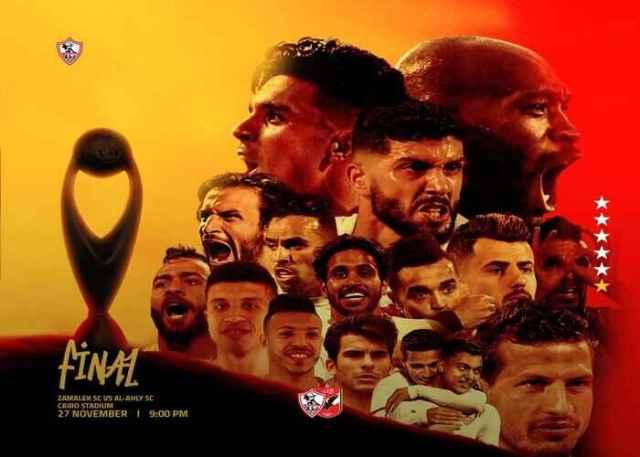 Zamalek vs Al Ahly Live Stream, Lineup, Where to Watch CAF Champions League Final