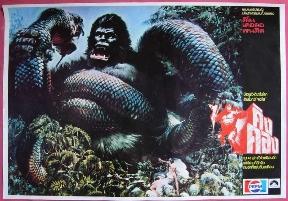 Best Making Of Books Ever: The Creation of Dino de Laurentiis' KING KONG (1976)