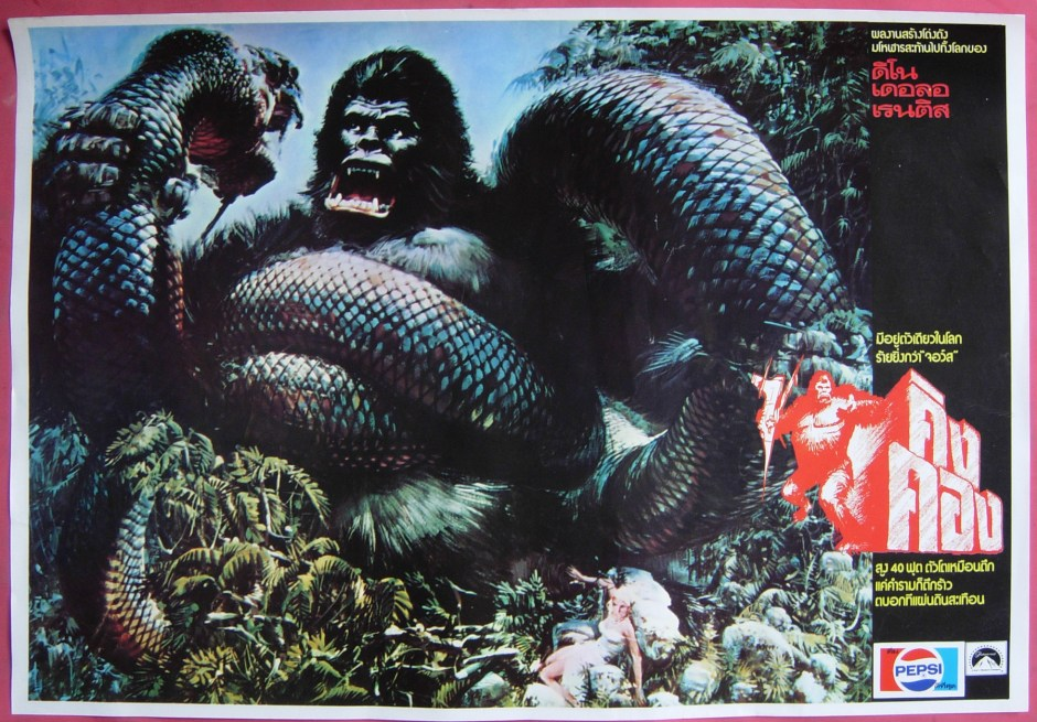 Best Making Of Books Ever: The Creation of Dino de Laurentiis' KING KONG (1976)