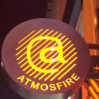 Atmosfire