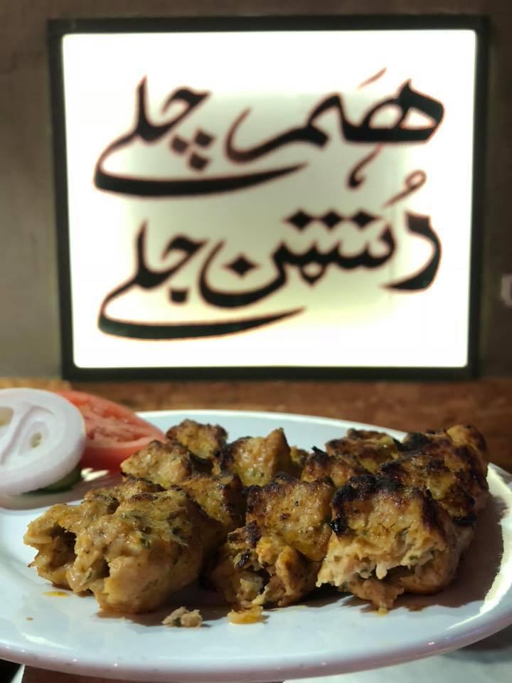 BD_Chicken Reshmi Kebab
