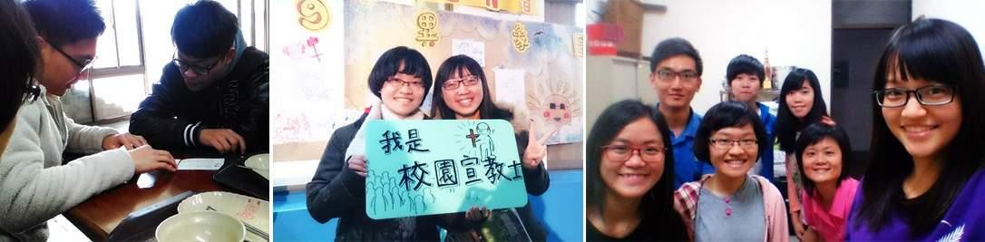 ZhongZheng_Banner