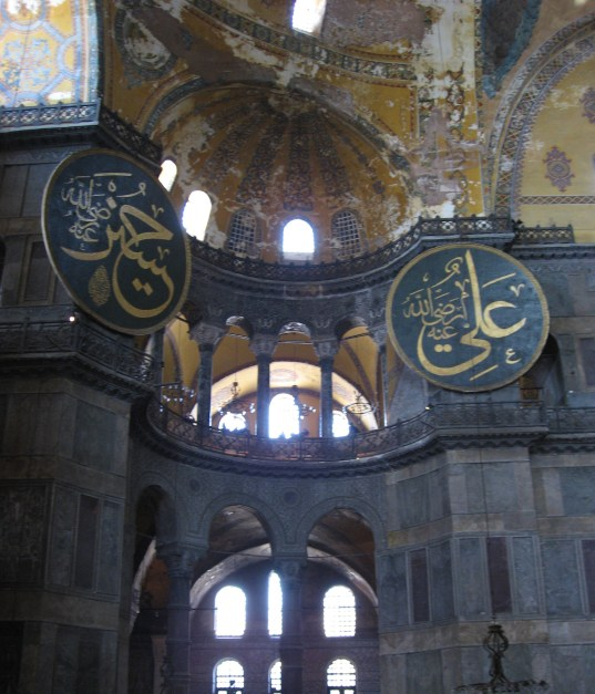Istanbul - AprMay2007 - 050