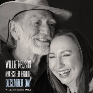 willie and sister bobbie2