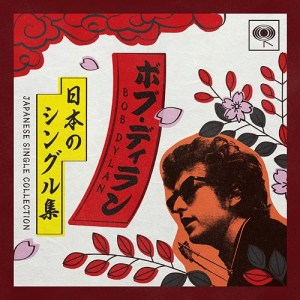 BobDylan JapaneseSinglesCollection