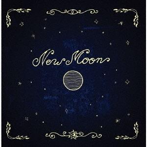 Jeff and Jeddrah New Moon