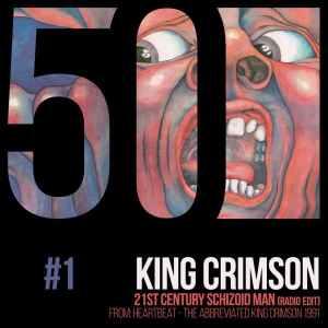 KingCrimson 21stCentury RadioEdit