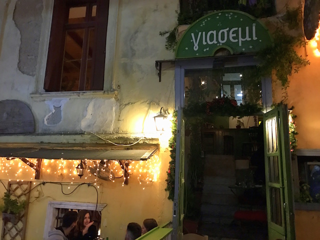 Delicious dinner at Yiasemi restaurant in the Plaka neighborhood in Athens