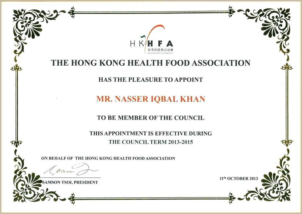 Award Certificate Template Free Printable