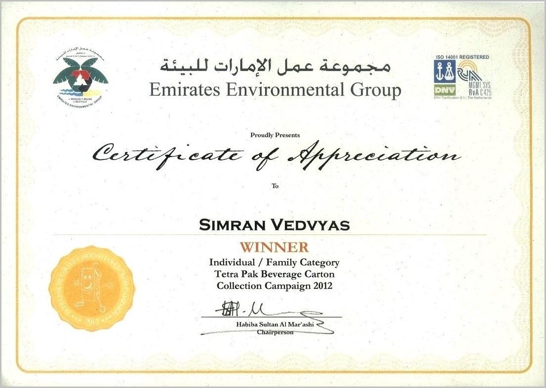 Award Certificate Template Powerpoint