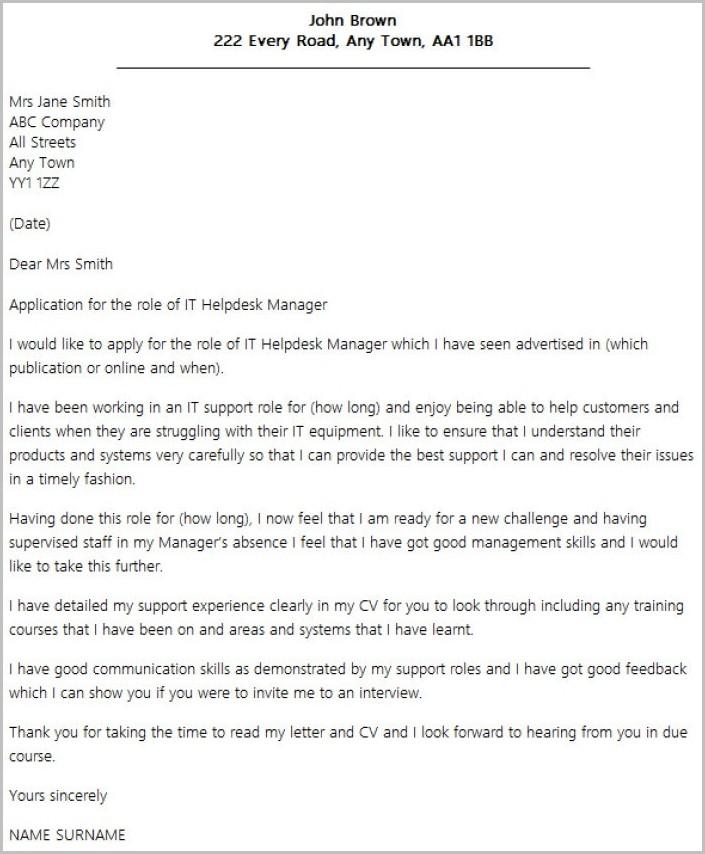 Cover Letter Help Desk Manager