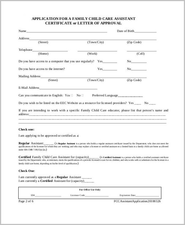 Free Daycare Job Application Forms