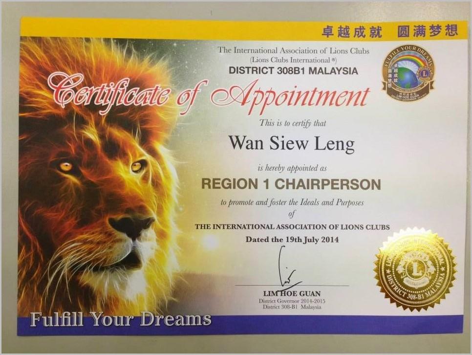Lions Certificate Of Appreciation Template