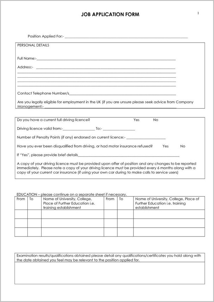 Printable Job Application Form Uk