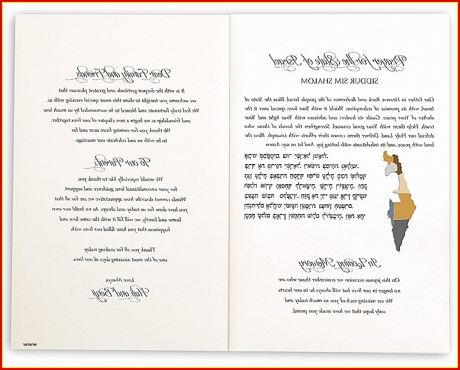 Free Jewish Wedding Program Template