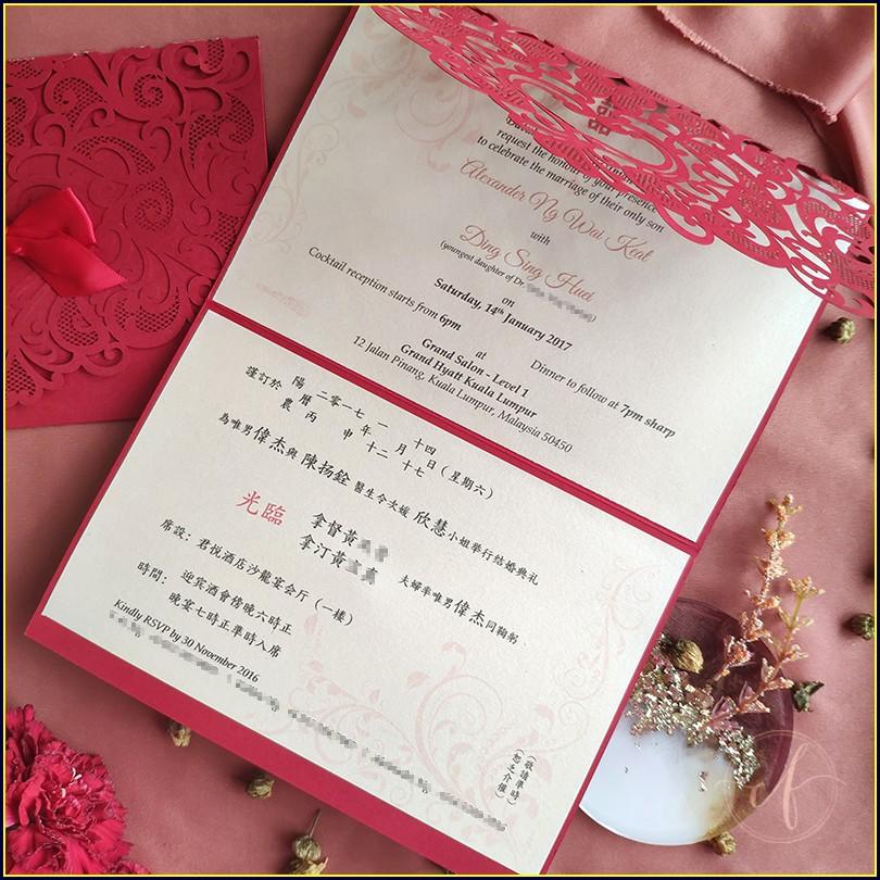 Malaysia Chinese Wedding Invitation Card Template