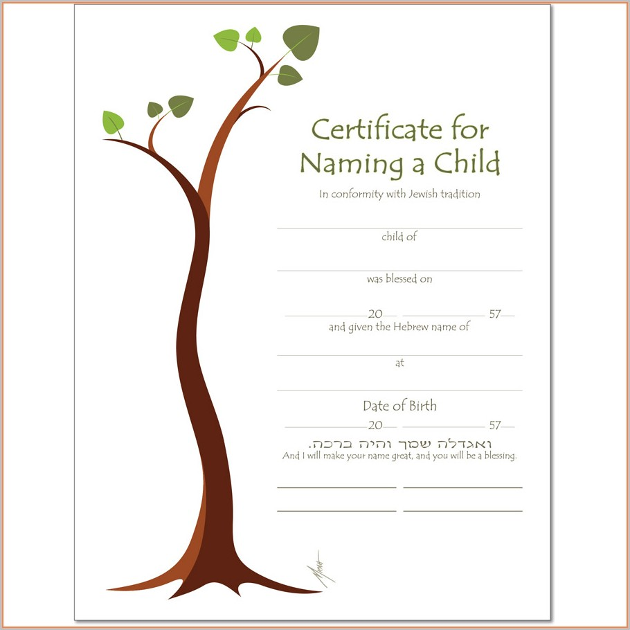 Baby Blessing Certificate Template