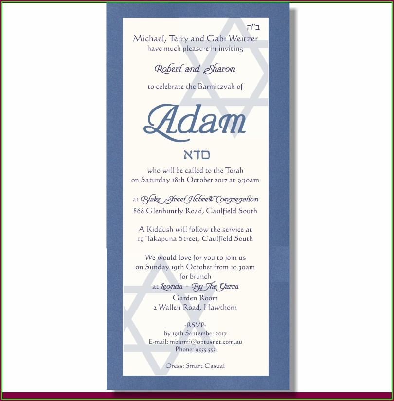Bar Mitzvah Invitations Templates
