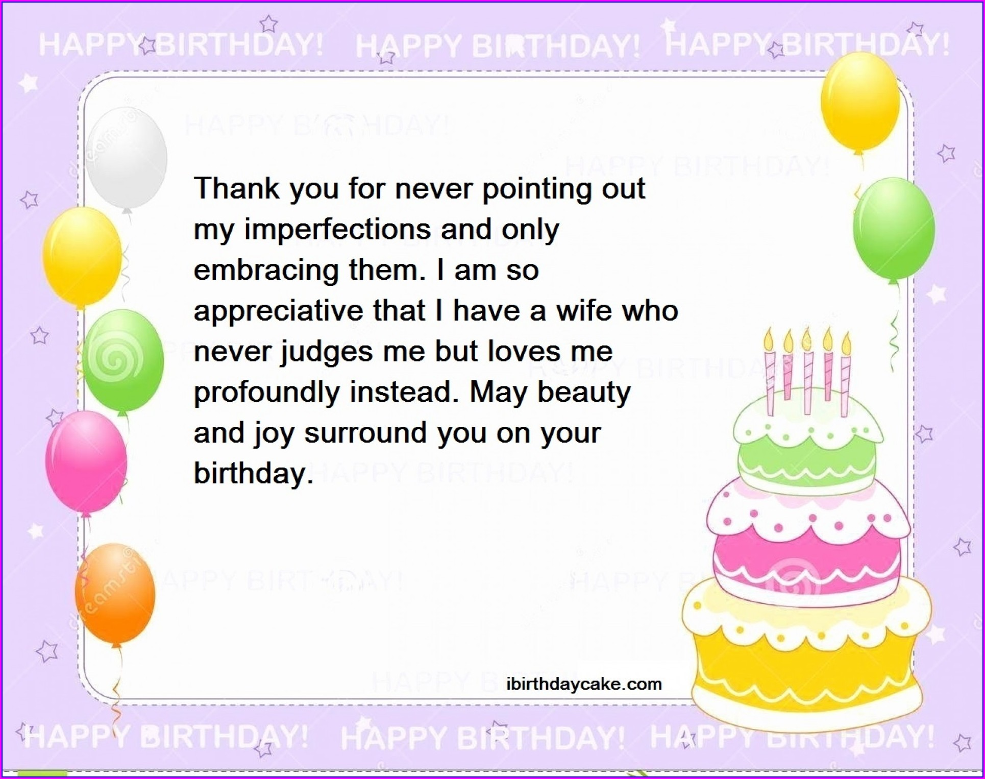 Blank Birthday Invitation Templates For Microsoft Word