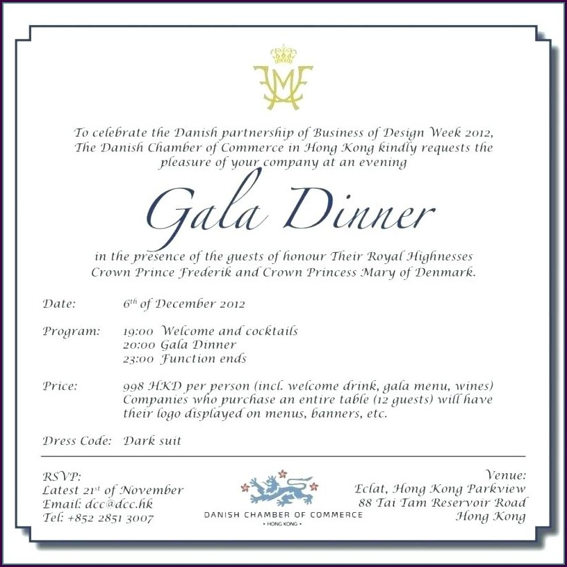 Company Dinner Business Dinner Invitation Template