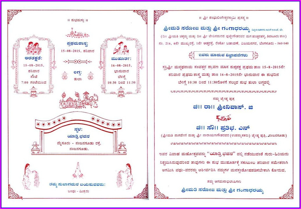 House Warming Ceremony Invitation Card Templates