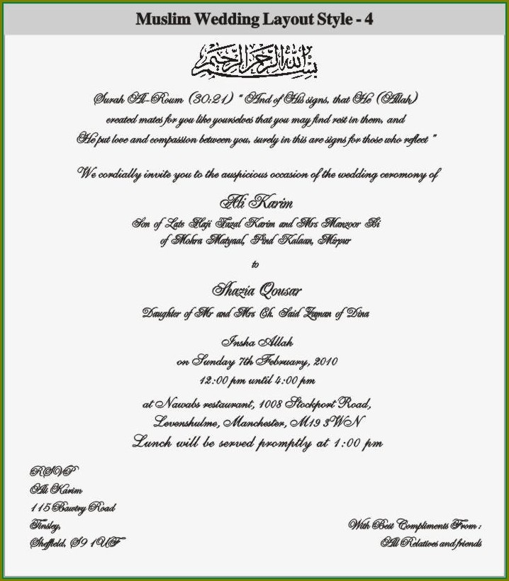 Islamic Wedding Invitation Templates