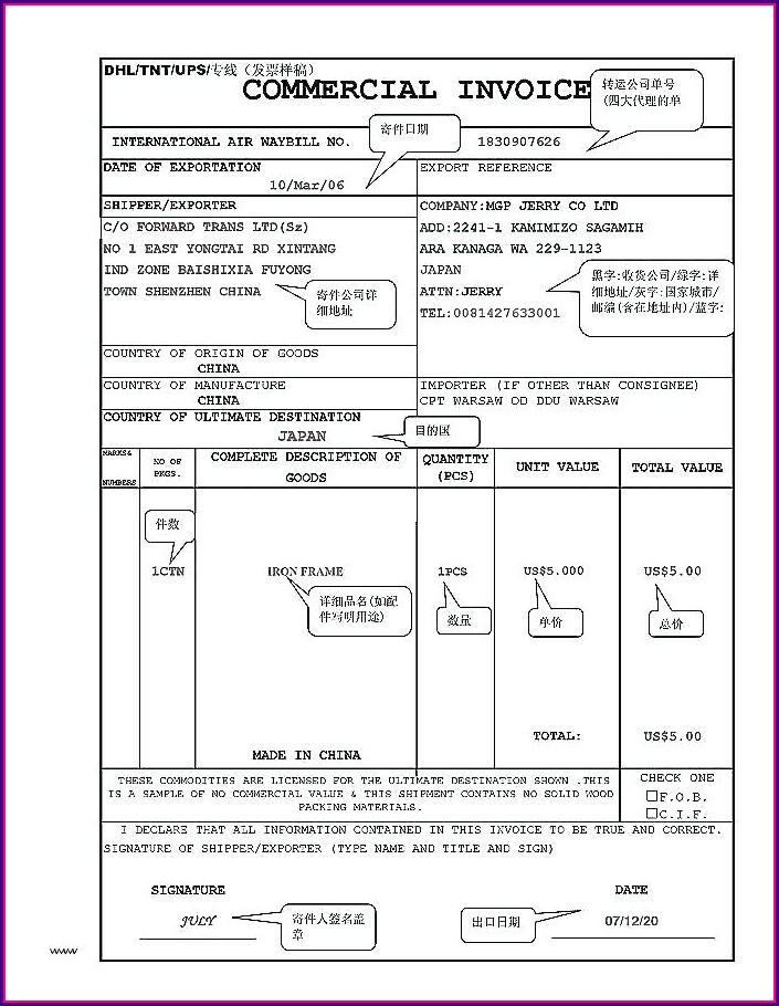 Printable Commercial Invoice Template Uk