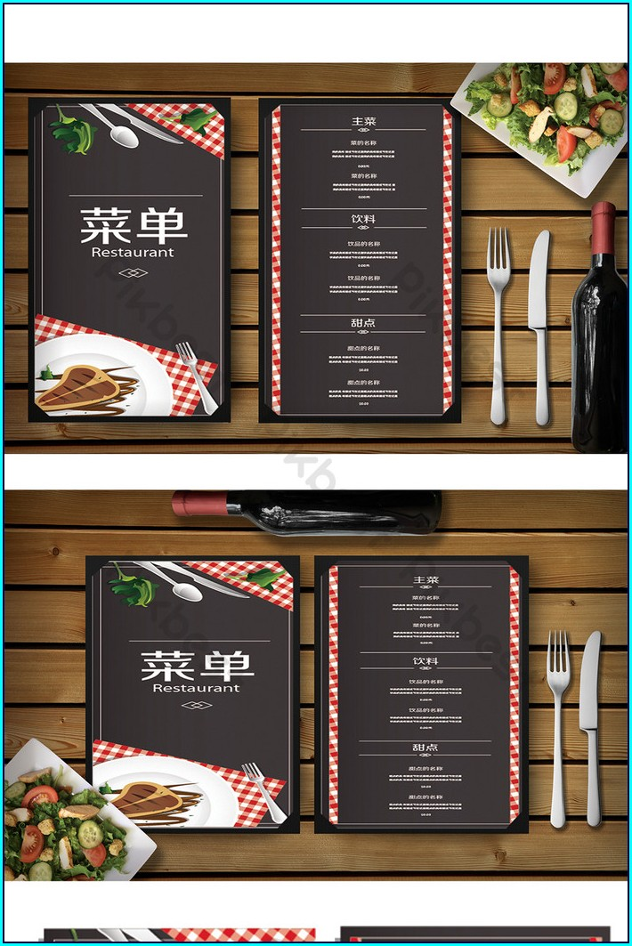 Restaurant Menu Design Template Free Download