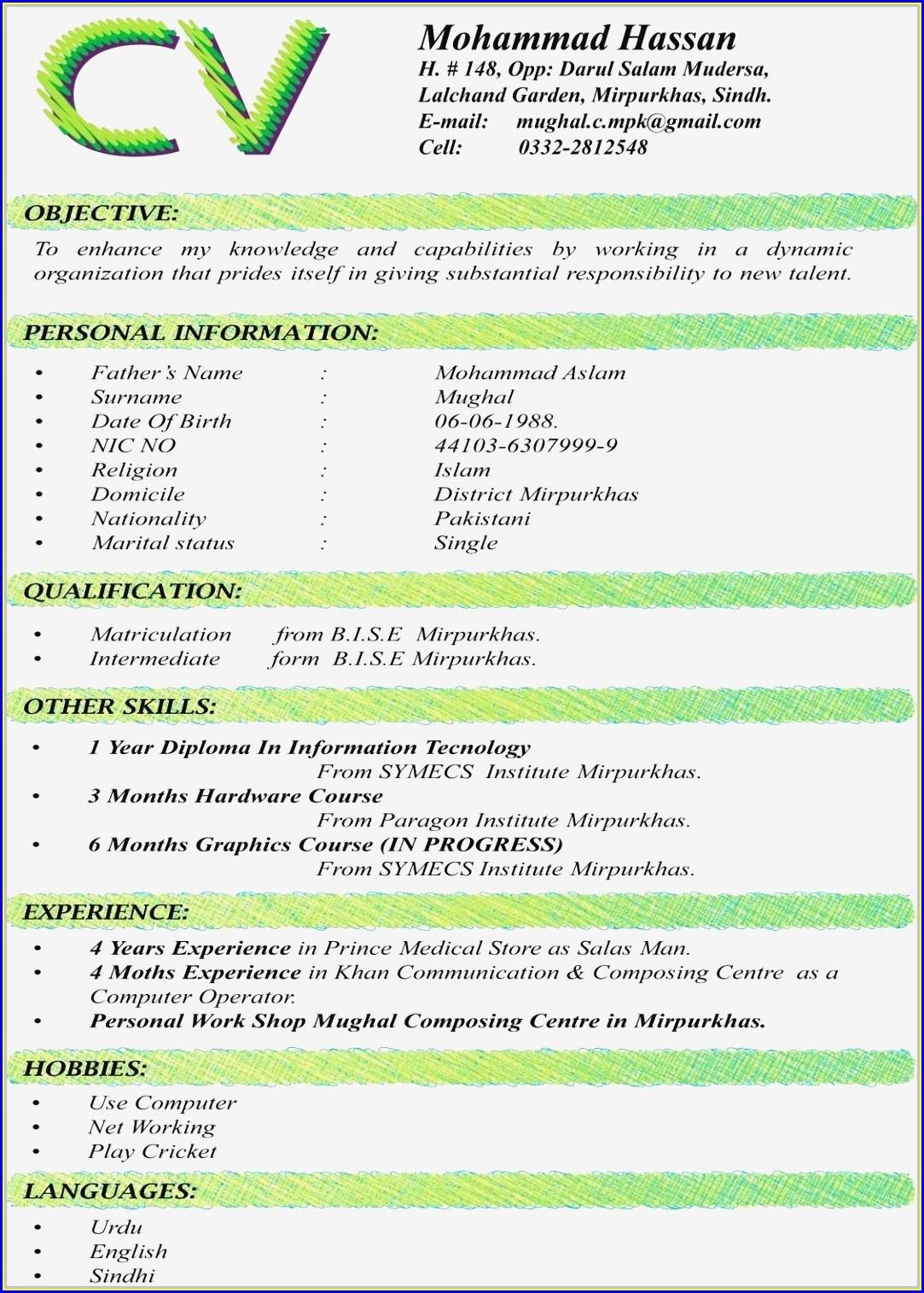 Resume For Civil Engineer Fresher Doc