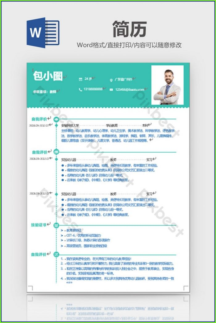 Teacher Cv Template Word Free Download