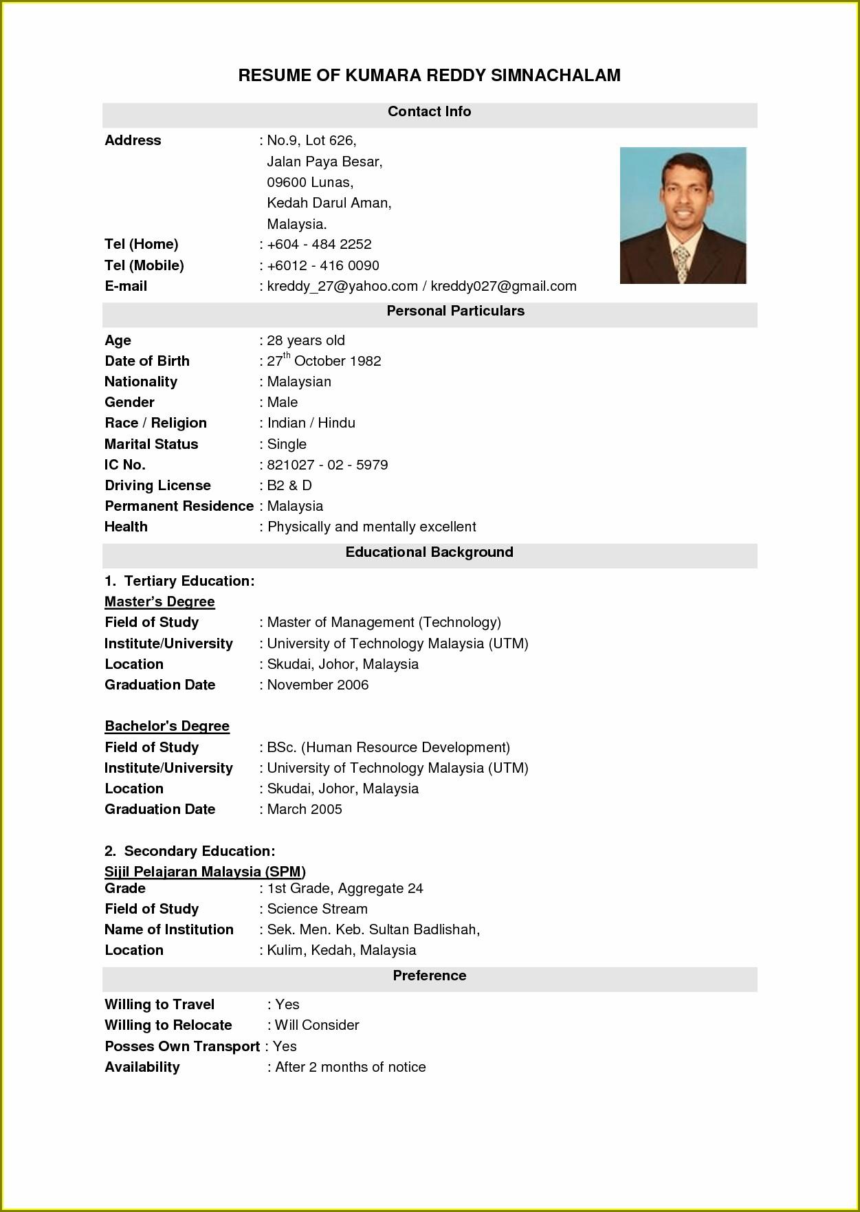 Blank Format Of Resume For Job