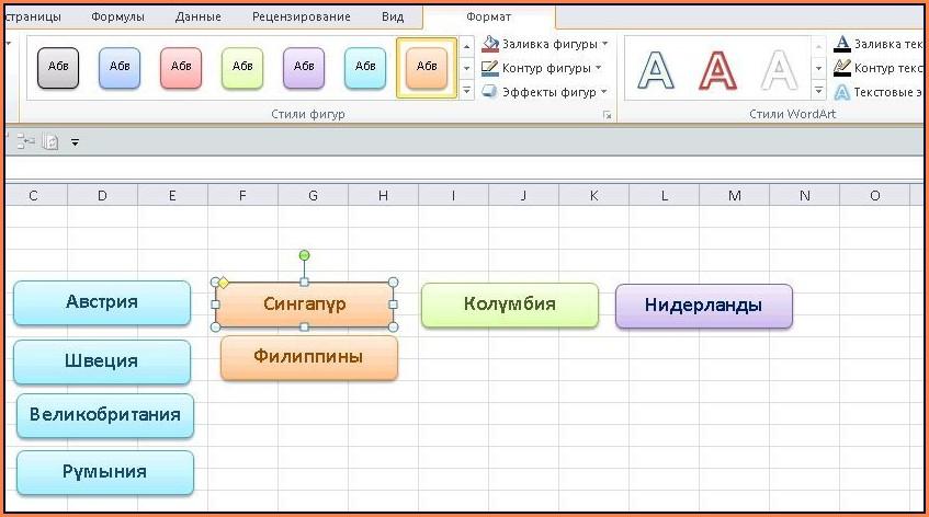 Excel Sheet Page Number Formula