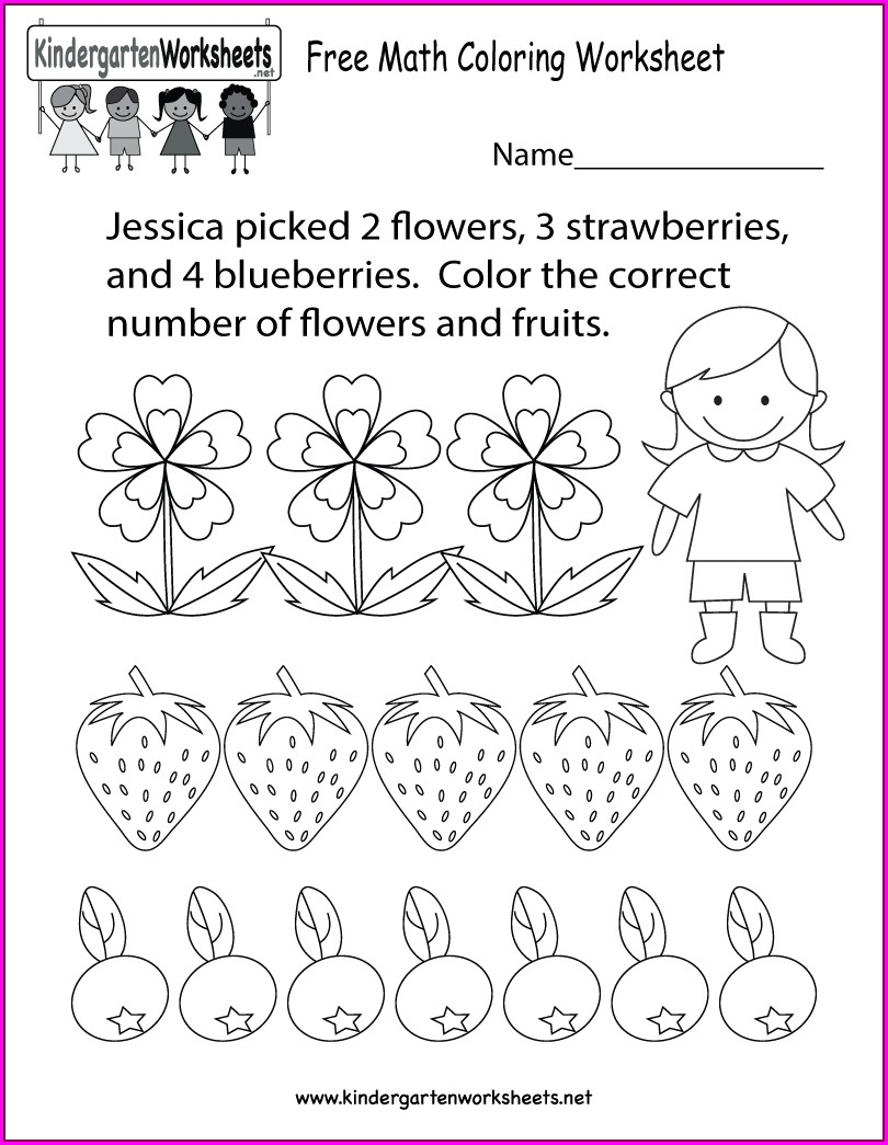 Free Printable Sight Words Worksheet For Kindergarten