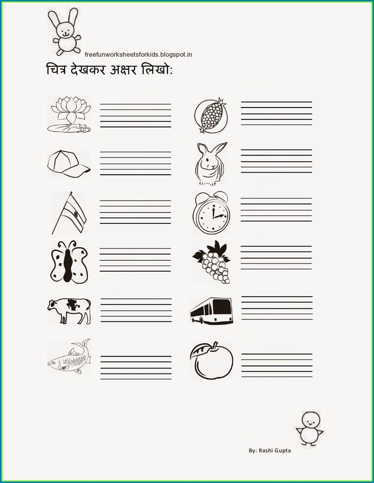 Grade 1 Hindi Worksheet For Class 1