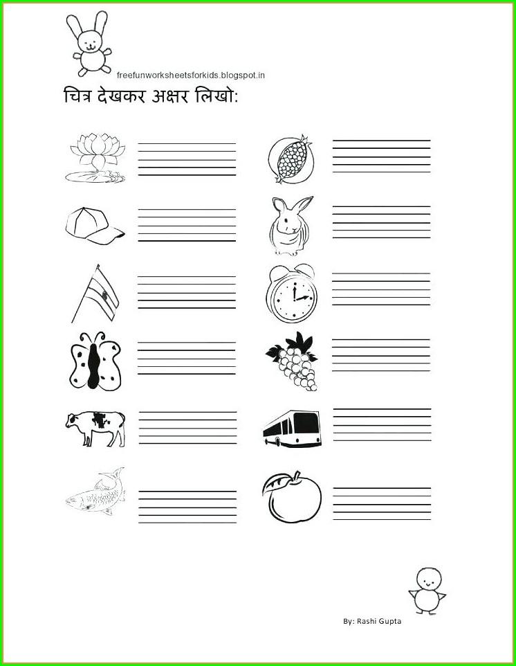Grade 1 Hindi Worksheet For Ukg