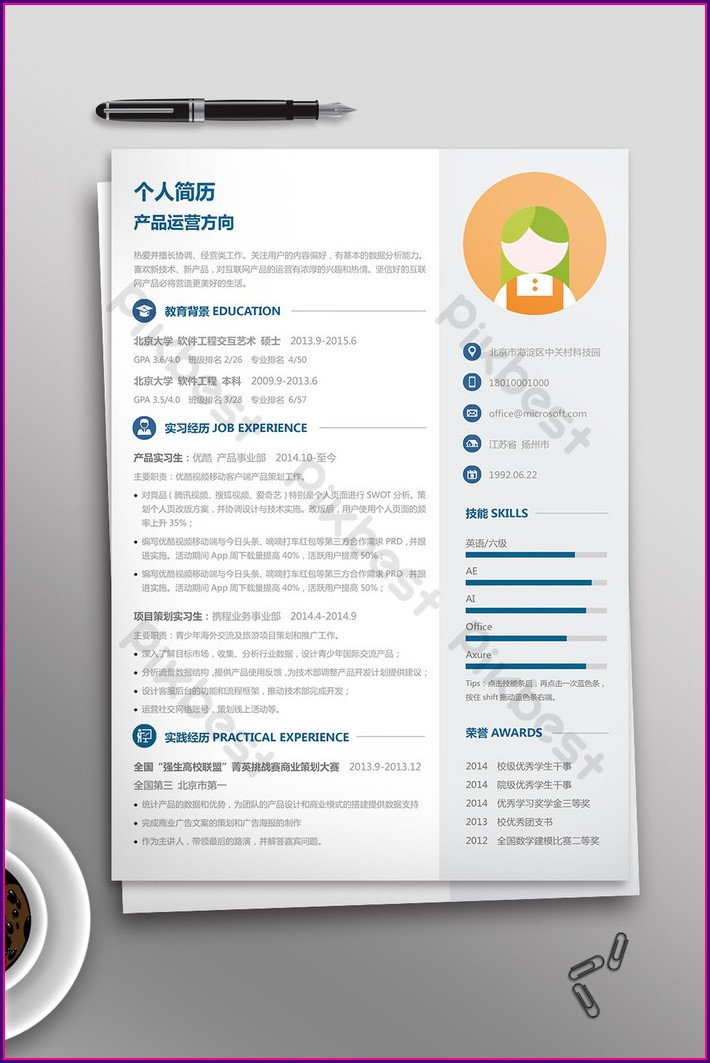 Job Job Seeking Simple Resume Template