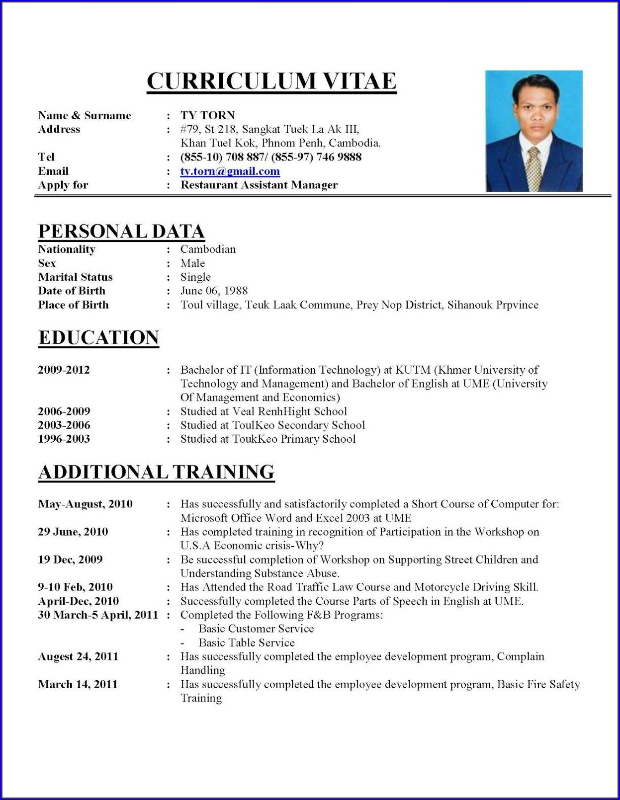 New Resume Format Free Download