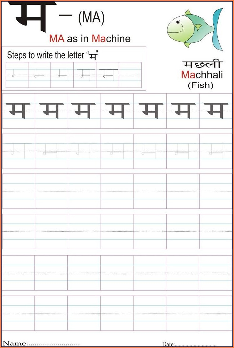 Numbers Worksheet In Hindi