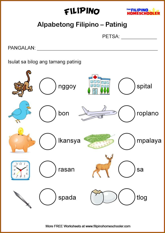 Pagbasa Sa Filipino Grade 2 Worksheets
