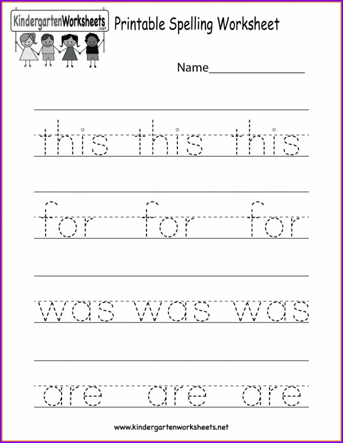 Printable Kindergarten Reading Worksheets Sight Words