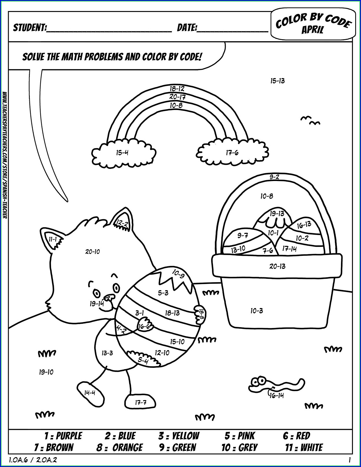 Printable Number 11 Preschool Worksheet