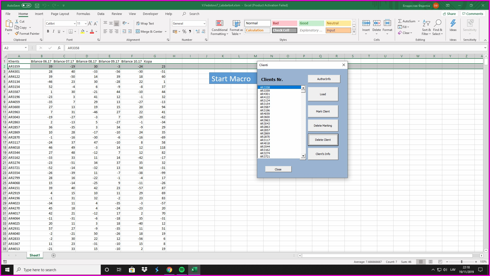 Refresh Data Worksheet Vba
