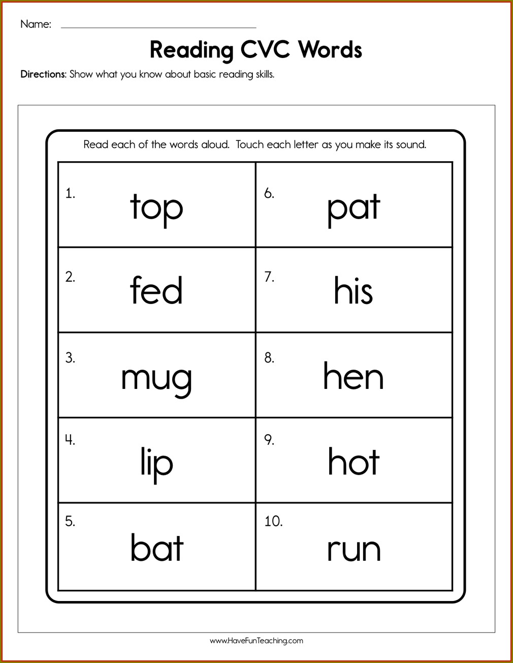Sight Word Matching Worksheets